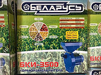 Зернодробилка БЕЛАРУСЬ БКИ-3500 (ДКУ, крупорушка, млин)