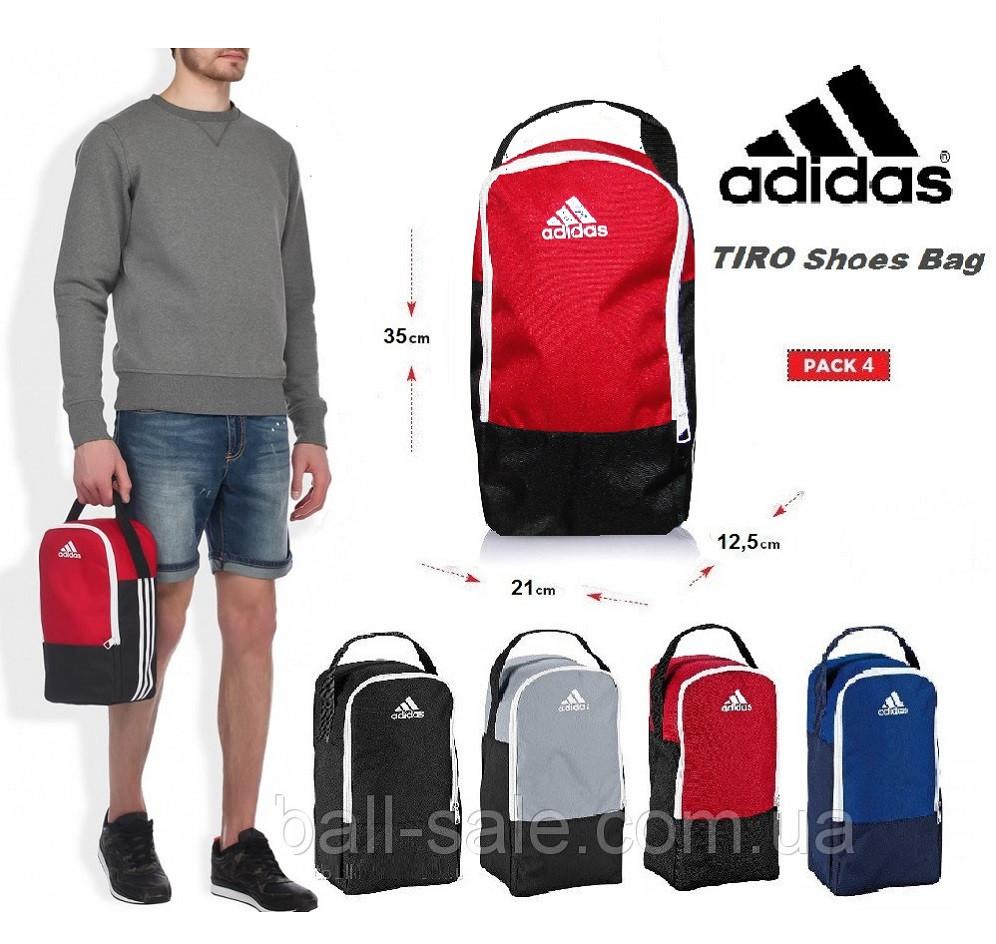 041d380fee0c Сумка для обуви Adidas Tiro SB, цена 249 грн., купить в Киеве — Prom ...