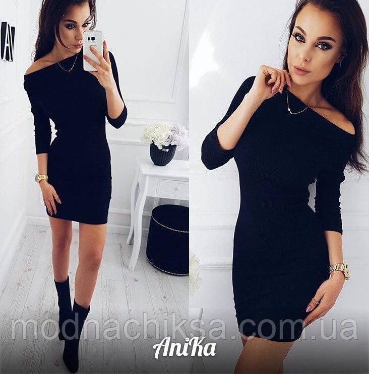 Платье рубчик миди