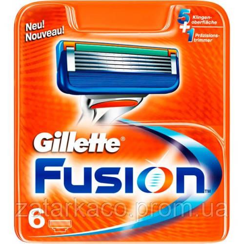 Gillette Fusion кассеты. Оригинал - ZatarkaCo в Хмельницком