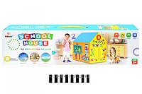Детская палатка Школа 995-7054A