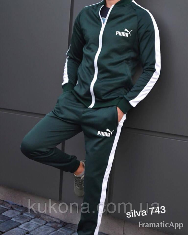 Мужской костюм спортивный  PUMA
