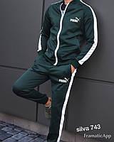 Мужской костюм спортивный  PUMA, фото 1