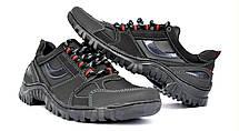 Кросівки чоловічі спортивні - Львівська фабрика взуття  95132e01aff3e