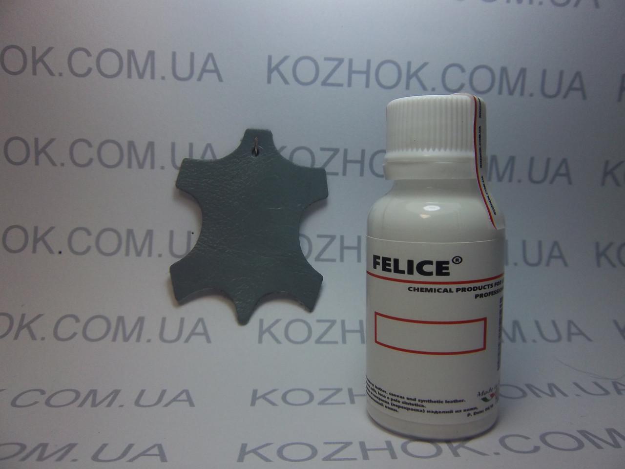 Фарба для шкіри Felice кол.Блідо Блакитний (25 мл)Для взуття,гладкої шкіри, шкіргалантереї, шкіряних меблів, кожаног