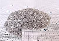 Кварцевый песок(фильтрующий) фракция 0,8-1,6мм