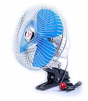 """Вентилятор автомобильный диаметр dc12v  8"""""""" (20,3см), поворотный, решетка металл, прищепка"""