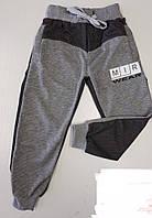 Спортивныештаныподростковые для мальчика 9-12 лет, темно-серые с серым
