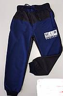 Спортивные штаны подростковые для мальчика 9-12 лет, темно-серые с синим