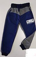 Спортивные штаны подростковые для мальчика 9-12 лет, серые с синим
