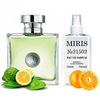 Духи MIRIS №21502 Versace Versense Для Женщин 100 ml