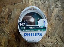Лампа автомобильная Н7 12V 55W PHILIPS X-treme Vision+130% комплект 2шт