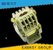 Электромагнитный ПМЕ-011