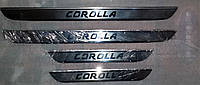 Накладки на пороги Toyota Corolla (2007-2013)