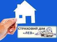 Страхование недвижимости, жилья, имущества