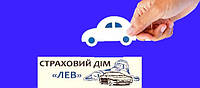 Страхование КАСКО