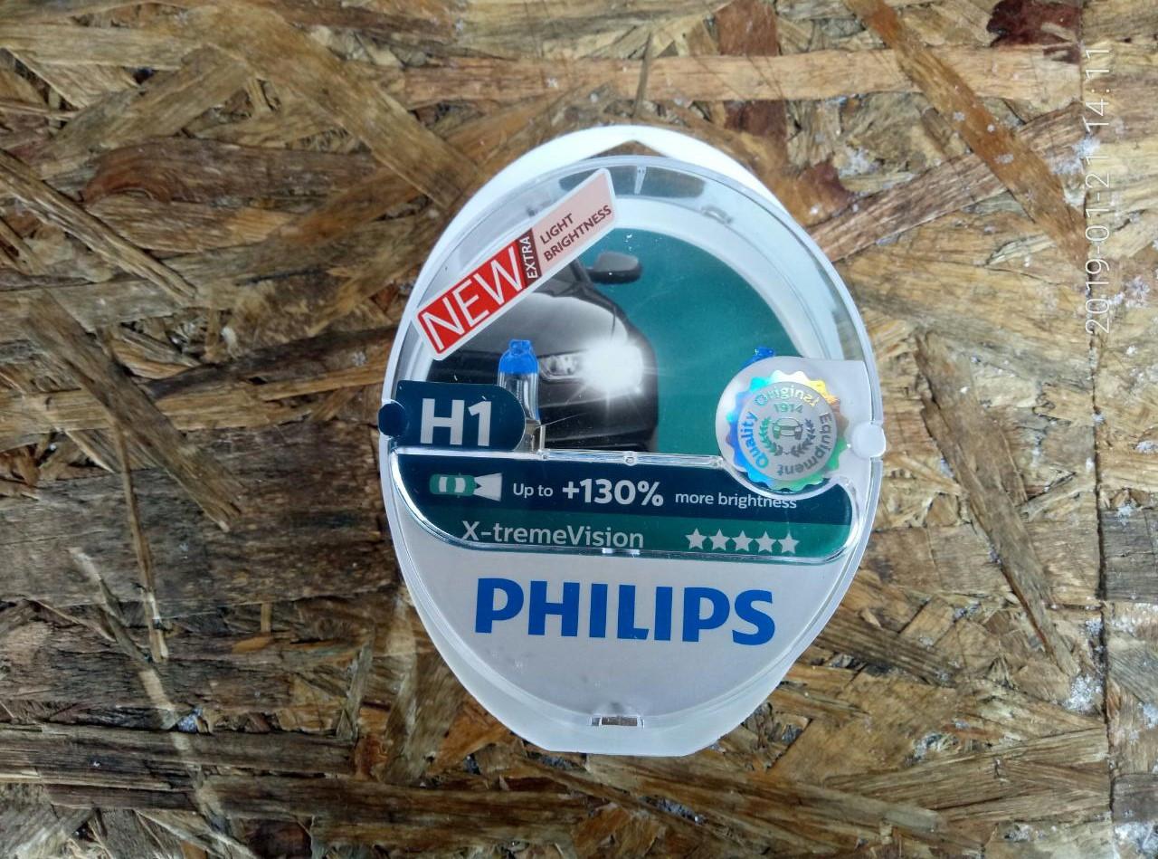 Лампа автомобільна H1 12V 55W PHILIPS X-treme Vision+130% комплект 2шт