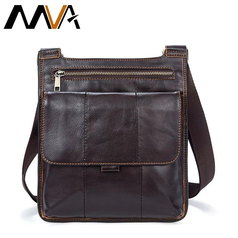 e2161a4c6ac0 Мужская сумка коричневого цвета MVA, цена 1 200 грн., купить в ...