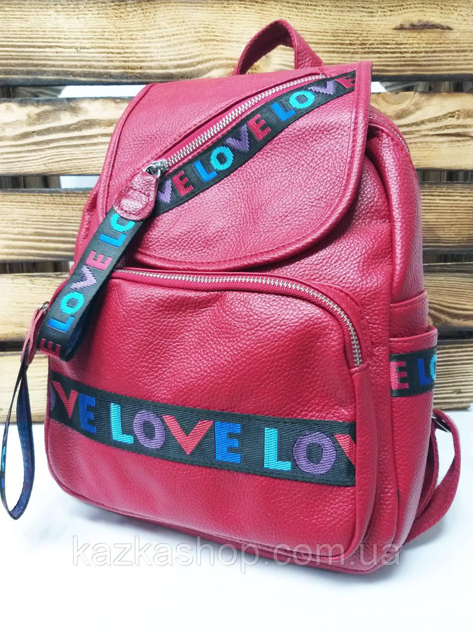 Стильный женский рюкзак красного цвета с оригинальной нашивкой и дополнительным отделом