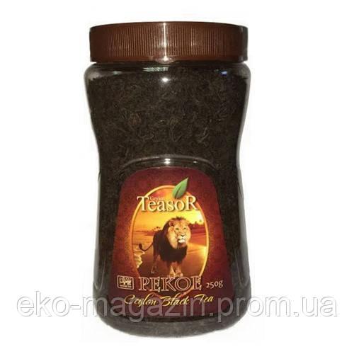 Чай TeaSor пекое 250гр