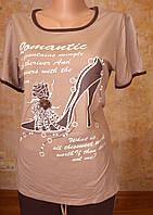 Женский летний  костюм (футболка, капри)