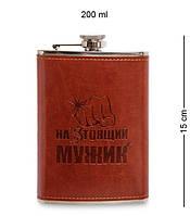 """Фляжка 200 мл """"Настоящий мужик"""" GT-31, фото 1"""