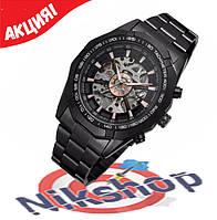 Мужские часы Winner + подарок