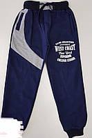 Спортивные штаны подростковые для мальчика 9-12 лет, синие