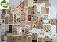 Изготовление крафт пакетов с логотипом, фото 1