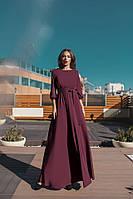 Женское платье в пол Бордовый