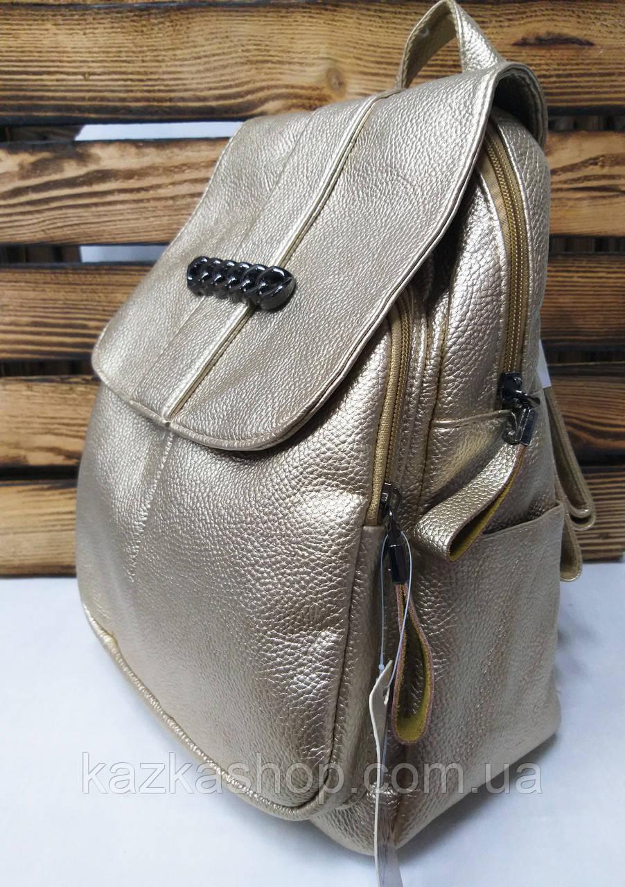 Стильный женский рюкзак золотистого цвета на два отдела и дополнительным отделом сзади