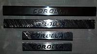 Накладки на пороги Toyota Corolla (2013-2019)