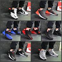 ПРОРЕЗИНЕНІ Кросівки Nike Air Max 270.Кроссовки.Красовки мужские 8f36cca2c3922