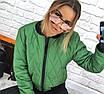 Женская демисезонная стеганная куртка на молнии 3ki184, фото 3