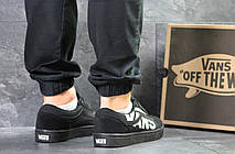 Мужские кеды Vans Old Skool замшевые,черные , фото 3