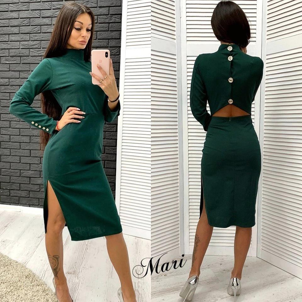 Платье миди с разрезом на спине и длинным рукавом 63ty2360