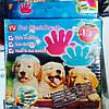 Силиконовая щётка Pet Wash Brush для мытья животных.