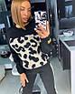 Женский вязаный костюм с леопардовым принтом 18st945, фото 2