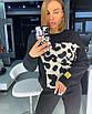 Женский вязаный костюм с леопардовым принтом 18st945, фото 4