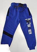 Спортивные штаны подростковые для мальчика 9-12 лет, электрик