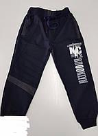 Спортивные штаны подростковые для мальчика 13-16 лет, темно-синие