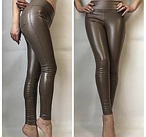 Модные Женские лосины ЭКО-кожа 7 цветов