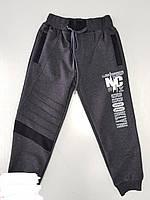 Спортивные штаны подростковые для мальчика 13-16 лет, темно-серые