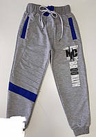 Спортивные штаны подростковые для мальчика 13-16 лет, светло-серые