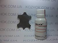 Краска для кожи Felice цв.Серый Кварц Для обуви,гладкой кожи, кожгалантереи, кожаной мебели, кожаного салона