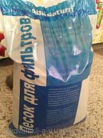 Кварцевый песок(фильтрующий) 25 кг.0,8-1,6мм
