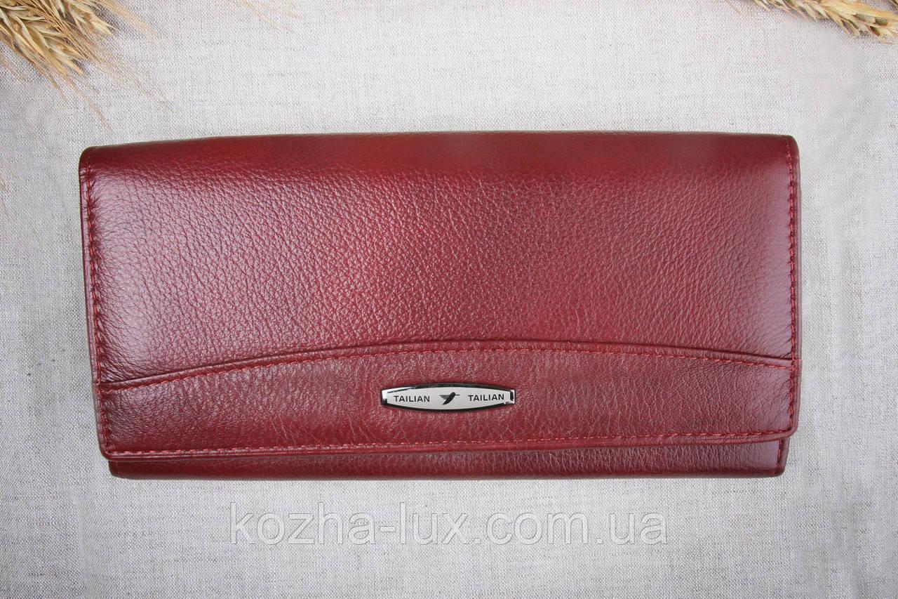 Кошелек женский кожаный классический бордовый Rс-827, натуральная кожа