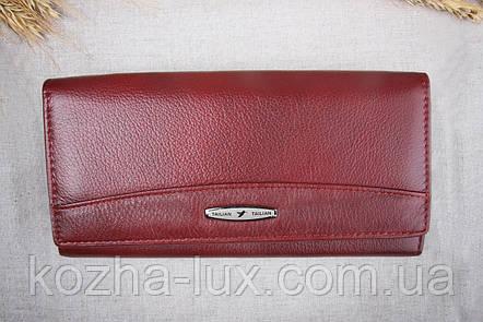 Кошелек классический бордовый Rс-827, натуральная кожа , фото 2