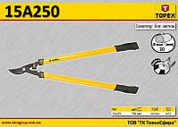 Секатор для веток 700мм,  TOPEX  15A250