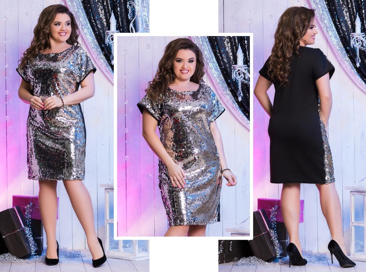 d1c9ae9282b Шикарное нарядное женское платье с пайетками больших размеров до 60-го  размера